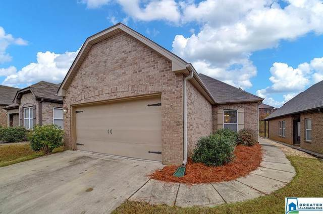 6534 Southern Trace Dr, Leeds, AL 35094 (MLS #1270568) :: Gusty Gulas Group