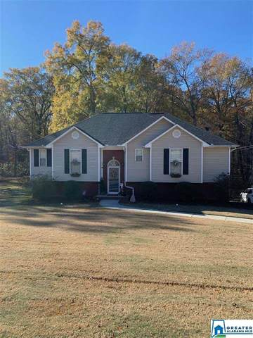 468 Bailey Loop Rd, Gardendale, AL 35071 (MLS #1270587) :: Gusty Gulas Group