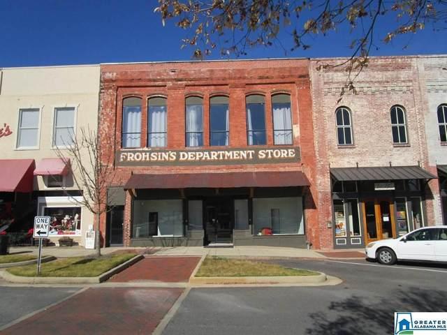 8 Broad Street, Alexander City, AL 35010 (MLS #1270594) :: Sargent McDonald Team