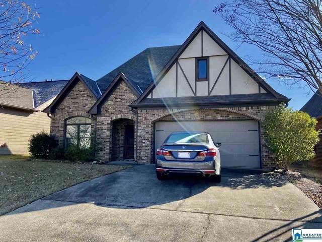 2025 Overlook Pl, Trussville, AL 35173 (MLS #1270614) :: LocAL Realty