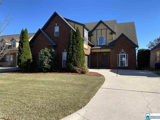 8705 Highlands Dr, Trussville, AL 35173 (MLS #1270665) :: Bailey Real Estate Group