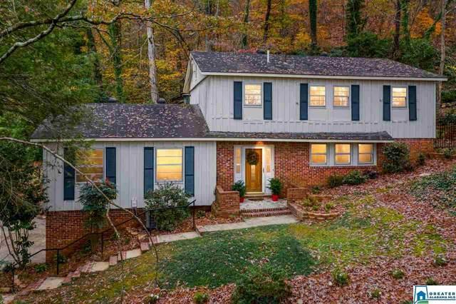 1847 S Lakeshore Dr, Homewood, AL 35216 (MLS #1270668) :: Bailey Real Estate Group