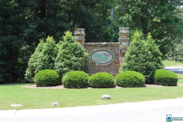 100 Lime Creek Ln #1, Chelsea, AL 35043 (MLS #1270669) :: Gusty Gulas Group
