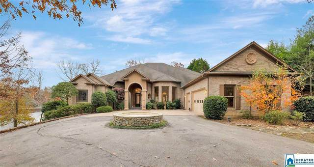 621 Highland Lakes Cove, Birmingham, AL 35242 (MLS #1270726) :: LIST Birmingham