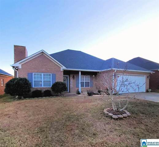 70 Camellia Ln, Pell City, AL 35128 (MLS #1270782) :: Lux Home Group