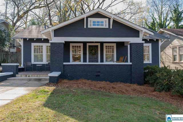 5409 6TH CT S, Birmingham, AL 35212 (MLS #1270795) :: Gusty Gulas Group