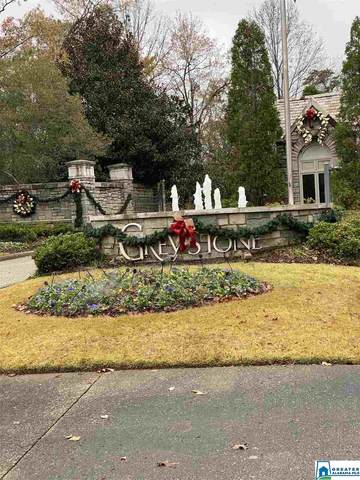 4012 Greystone Dr, Hoover, AL 35242 (MLS #1270870) :: Gusty Gulas Group