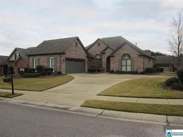 4176 Crossings Ln, Hoover, AL 35242 (MLS #1270944) :: Bailey Real Estate Group