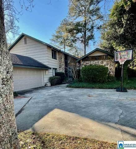 1500 Lakeshore Dr, Anniston, AL 36207 (MLS #1270967) :: Lux Home Group