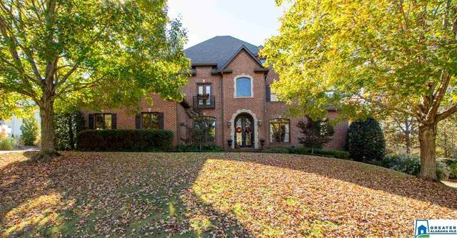 821 Crown Cir, Hoover, AL 35242 (MLS #1270988) :: The Fred Smith Group | RealtySouth