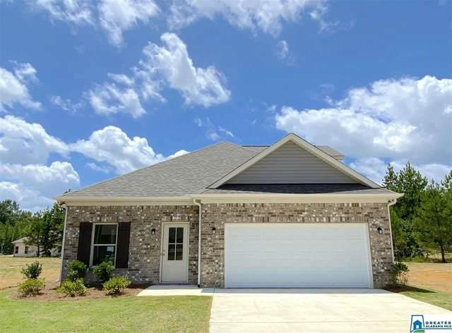 333 White Oak Cir, Lincoln, AL 35096 (MLS #1271029) :: Bailey Real Estate Group