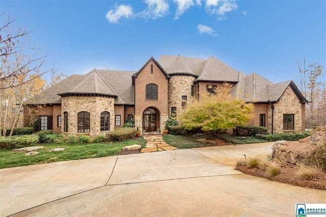 1354 Greystone Crest, Hoover, AL 35242 (MLS #1271110) :: LocAL Realty