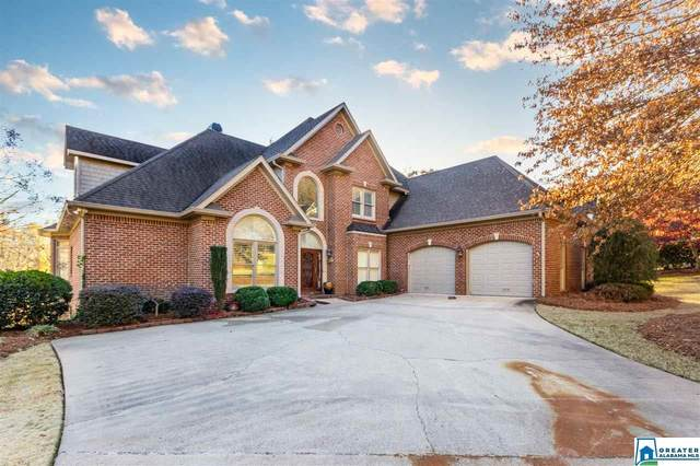 7961 Wynwood Rd, Trussville, AL 35173 (MLS #1271256) :: Bentley Drozdowicz Group