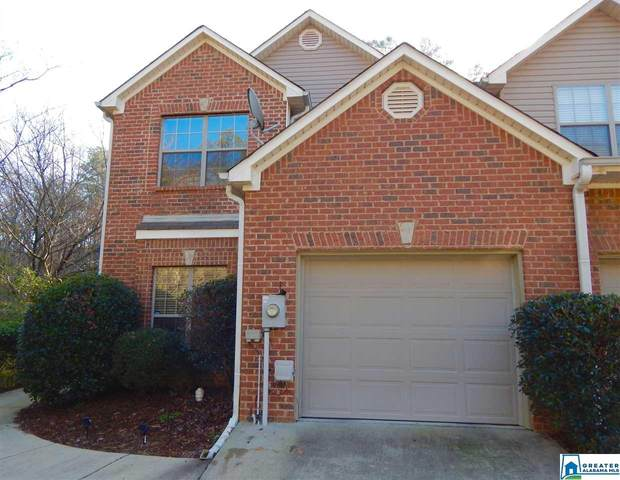 400 Highland Cove Dr, Hoover, AL 35226 (MLS #1271270) :: Bentley Drozdowicz Group