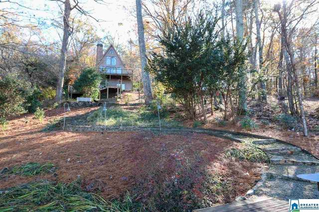 291 Lakeland Hills Dr, Talladega, AL 35160 (MLS #1271278) :: Lux Home Group