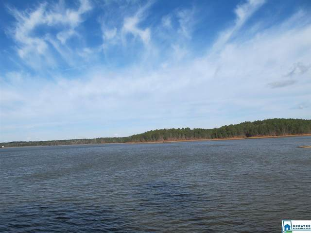 LOT # 17 Clarkson Dr #17, Wedowee, AL 36278 (MLS #1271352) :: Lux Home Group