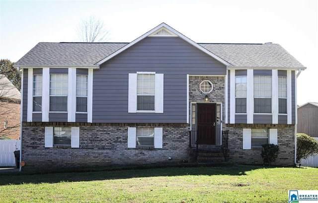 2505 Roberta Way, Birmingham, AL 35214 (MLS #1271541) :: Bailey Real Estate Group