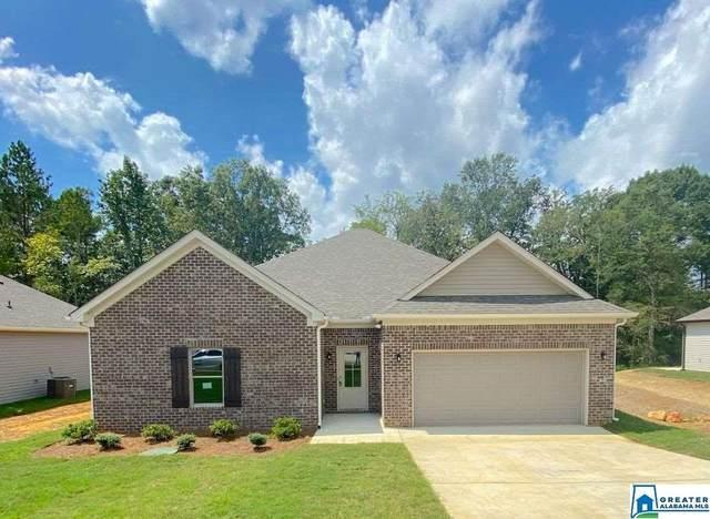 345 White Oak Cir, Lincoln, AL 35096 (MLS #1271576) :: Bailey Real Estate Group