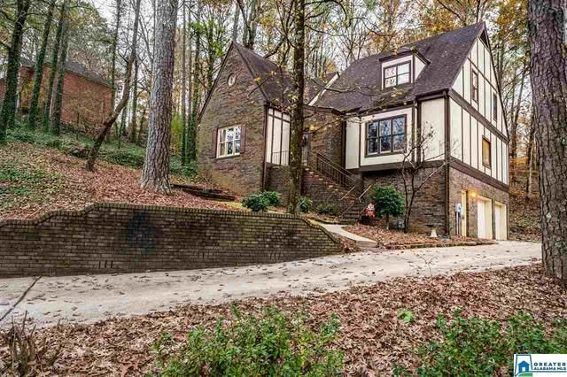 2036 Sweetgum Dr, Hoover, AL 35244 (MLS #1271654) :: Bailey Real Estate Group