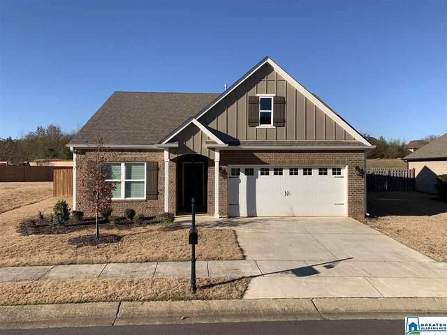 22810 Sanders Way, Mccalla, AL 35111 (MLS #1271690) :: Bailey Real Estate Group