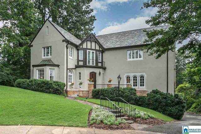 1416 Windsor Cir, Birmingham, AL 35213 (MLS #1271694) :: Lux Home Group