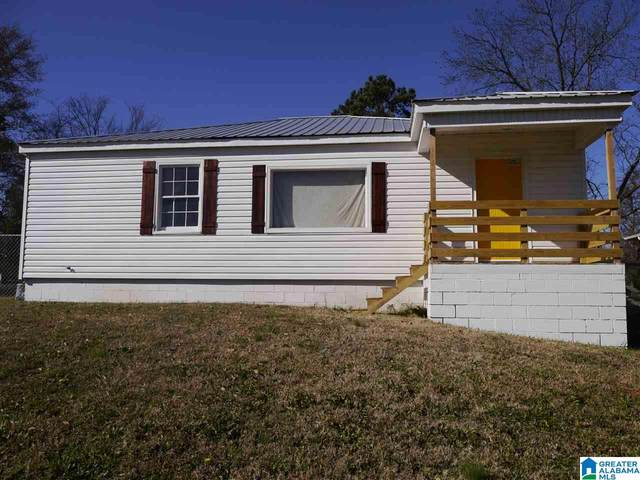 353 Bessemer Super Hwy, Midfield, AL 35228 (MLS #1272063) :: Krch Realty