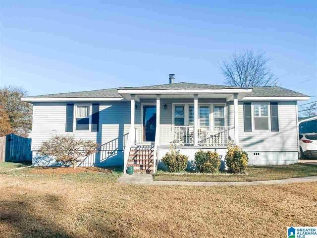 3020 Dolly Ridge Dr, Vestavia Hills, AL 35243 (MLS #1272078) :: Sargent McDonald Team