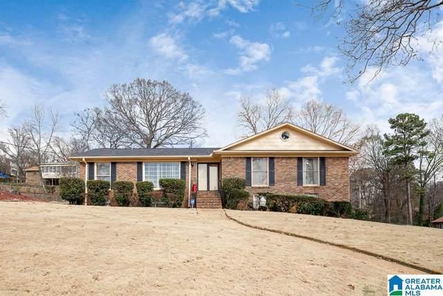 696 Hickory Hill Ln, Birmingham, AL 35214 (MLS #1272217) :: Bailey Real Estate Group