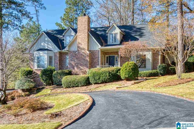 4024 Knollwood Dr, Mountain Brook, AL 35243 (MLS #1272231) :: Gusty Gulas Group