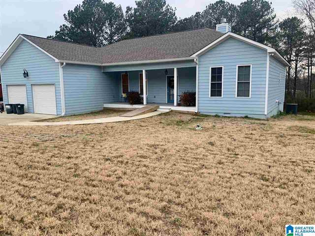 326 Old Hwy 25 E, Columbiana, AL 35051 (MLS #1272306) :: Bailey Real Estate Group