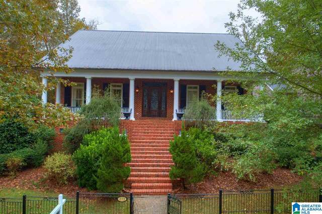 212 Oak Cir, Hayden, AL 35079 (MLS #1272307) :: Krch Realty