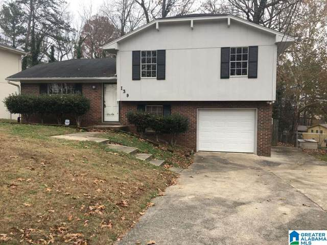 139 Freda Jane Ln, Birmingham, AL 35215 (MLS #1272313) :: LocAL Realty