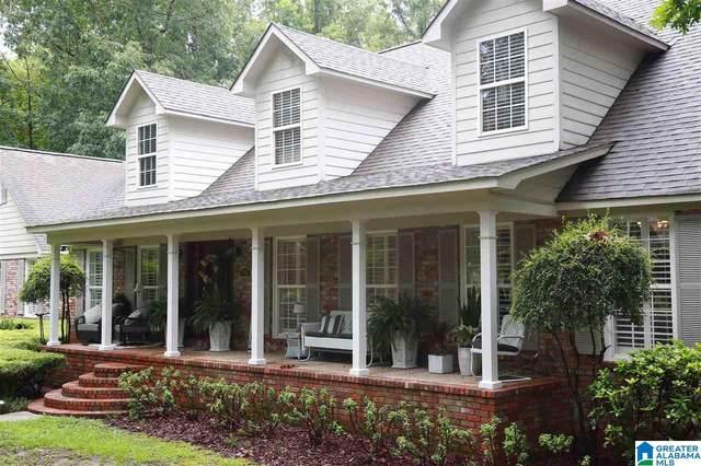 1001 Old Wood Ln, Jasper, AL 35504 (MLS #1272337) :: Bailey Real Estate Group
