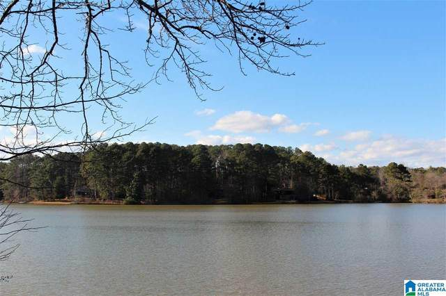 6038 Ransom Rd, Irondale, AL 35210 (MLS #1272448) :: Bentley Drozdowicz Group