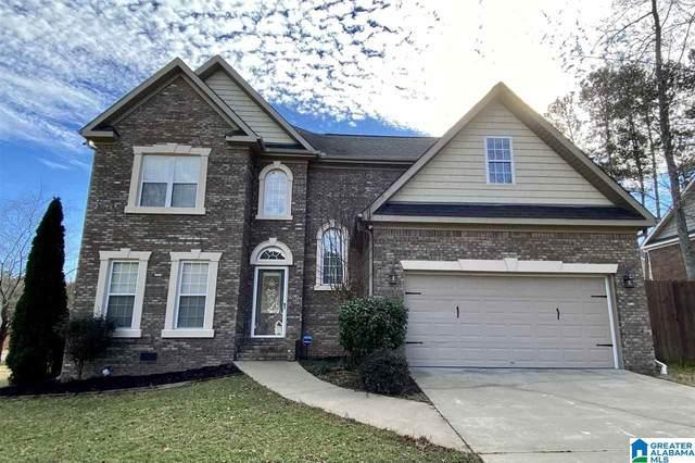 611 Browning Ct SE, Jacksonville, AL 36265 (MLS #1272460) :: Bailey Real Estate Group