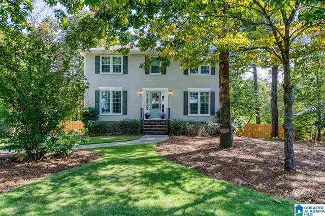 5280 Harvest Ridge Ln, Birmingham, AL 35242 (MLS #1272488) :: Bailey Real Estate Group