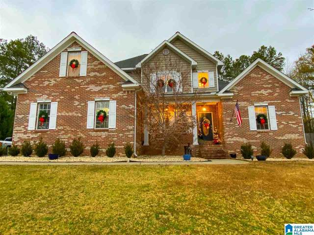 61 Summer Field Ln, Jacksonville, AL 36265 (MLS #1272566) :: Bailey Real Estate Group