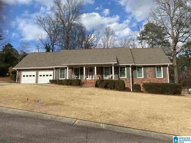 2633 Oneal Cir, Hoover, AL 35226 (MLS #1272567) :: Bailey Real Estate Group