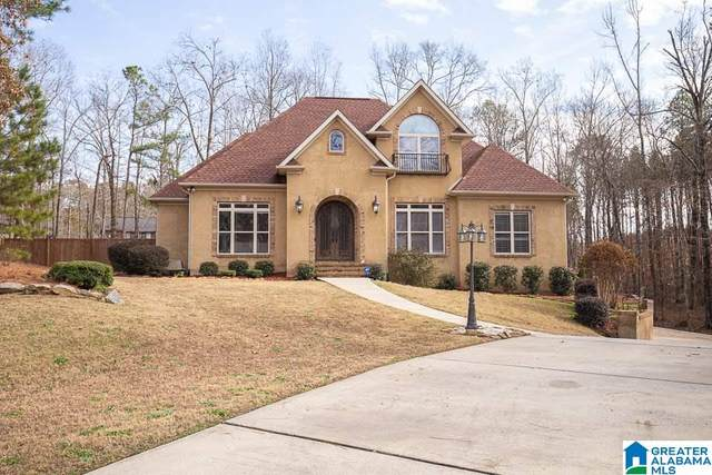 143 Liberty Cove, Chelsea, AL 35043 (MLS #1272605) :: LIST Birmingham