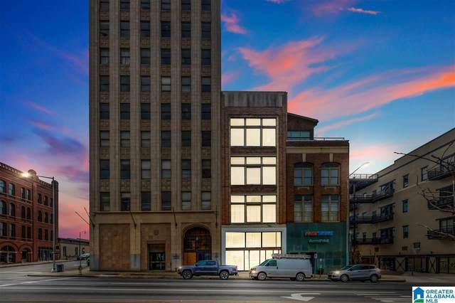 2025 1ST AVE N #401, Birmingham, AL 35203 (MLS #1272626) :: Bailey Real Estate Group