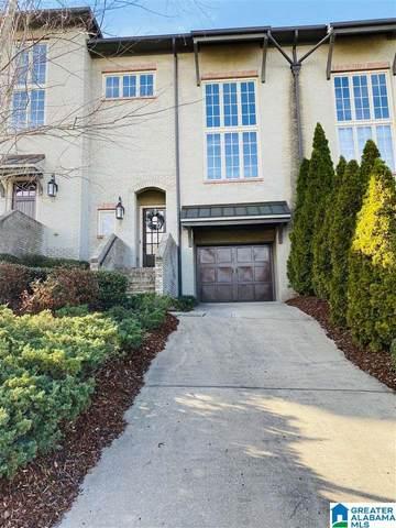 2125 Eagle Ridge Dr, Birmingham, AL 35242 (MLS #1272646) :: Bailey Real Estate Group