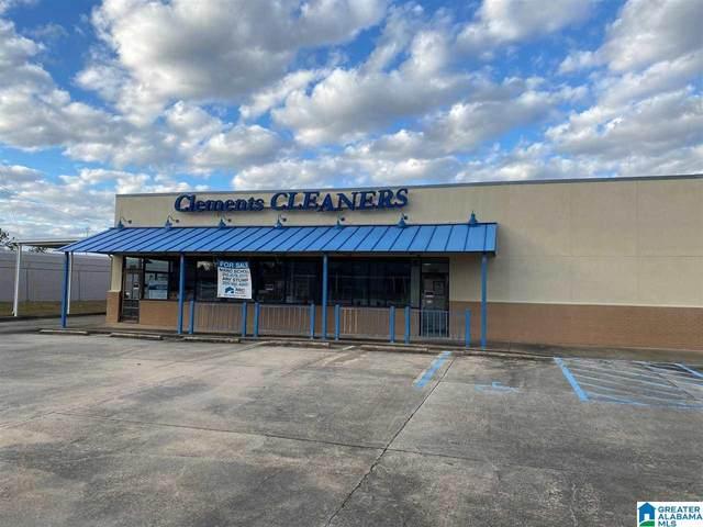 4241 Carmichael Road, Montgomery, AL 36106 (MLS #1272766) :: Sargent McDonald Team