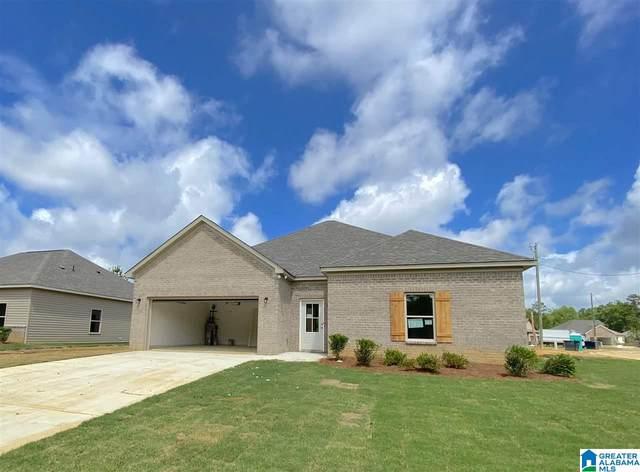 14316 Chase Dr, Tuscaloosa, AL 35405 (MLS #1272843) :: Bailey Real Estate Group