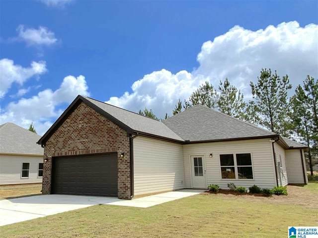 14332 Chase Dr, Tuscaloosa, AL 35405 (MLS #1272848) :: Bailey Real Estate Group