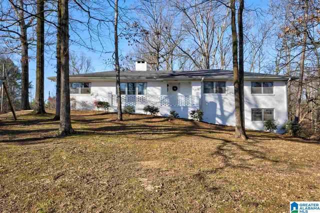 2025 Rockwood Ln, Fultondale, AL 35068 (MLS #1272867) :: LocAL Realty