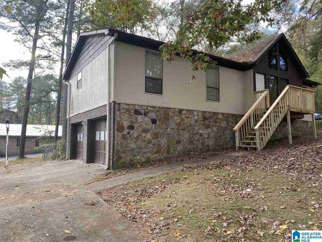 4070 Brookmont Dr, Birmingham, AL 35210 (MLS #1272871) :: JWRE Powered by JPAR Coast & County