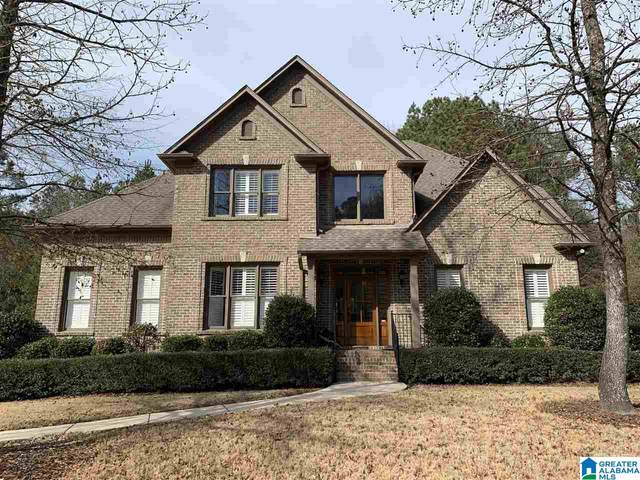 5591 Lake Trace Dr, Hoover, AL 35244 (MLS #1272920) :: Bailey Real Estate Group
