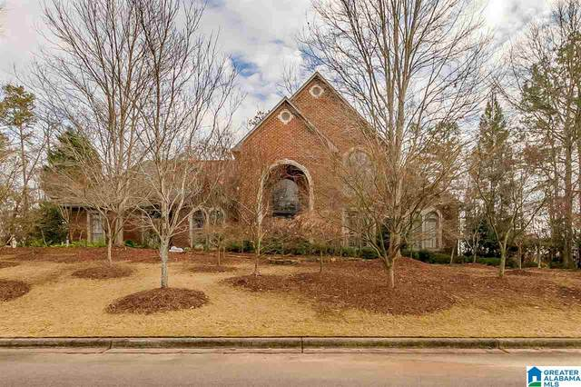 510 Kings Mountain Trl, Vestavia Hills, AL 35242 (MLS #1272944) :: LIST Birmingham