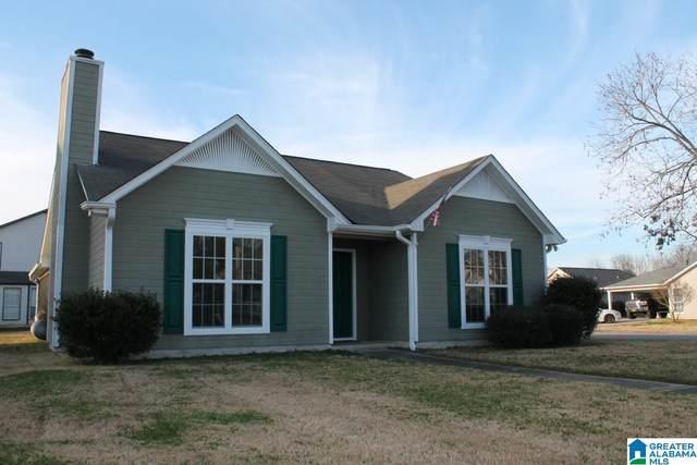 121 Buck Creek Dr, Alabaster, AL 35007 (MLS #1272984) :: Bailey Real Estate Group