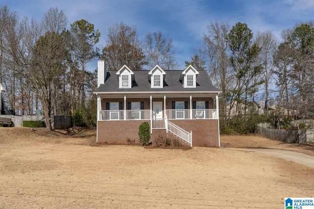 3539 Scenic Ridge Dr, Trussville, AL 35173 (MLS #1272989) :: Bailey Real Estate Group